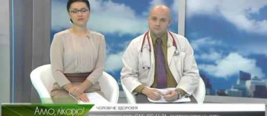Embedded thumbnail for Простатит и сексуальная дисфункция